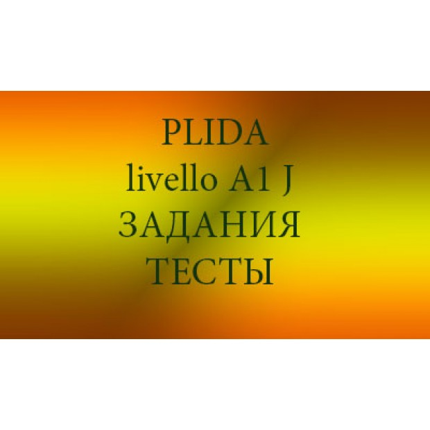 PLIDA. Livello A1J